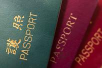 护照上的中英文