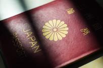 阳光下的日本护照