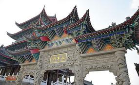 永宁村石牌楼高清图