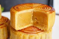 中秋节金沙奶黄月饼馅料图