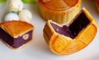 中秋美味紫薯月饼切开图