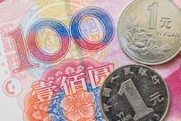 第五套人民币纸币和硬币