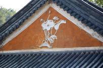 老式瓦房上的荷花雕饰