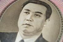 朝鲜100元纸币金日成特写
