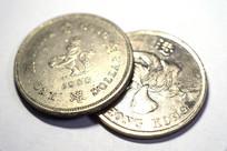 港币一元特写