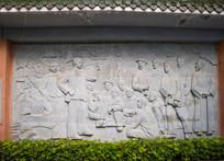 孙中山起义浮雕