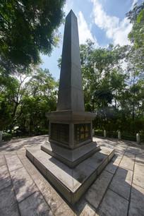 东征阵亡烈士纪念碑侧面