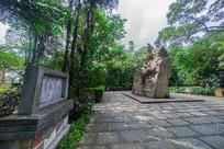 惠州东征遗址