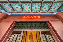 惠州丰湖书院西湖大学堂