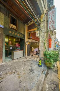 惠州水东街邮政所