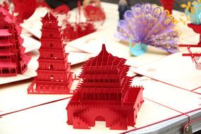 特色3D立体剪纸