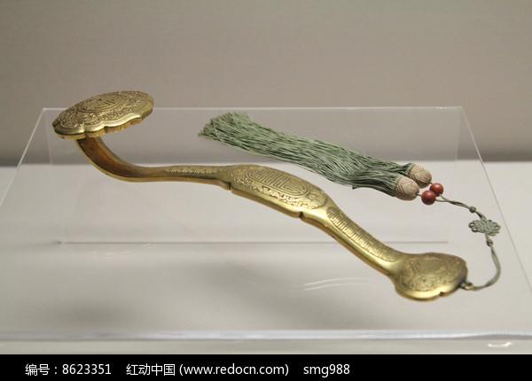 清代金福寿纹如意