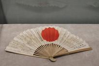 侵华日军日本纸扇