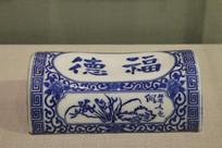 日本德福青花瓷枕头