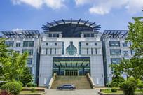 辽宁科技大学二号教学楼