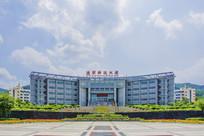 辽宁科技大学图书馆与白云