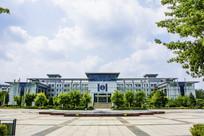 辽宁科技大学一号教学楼与广场