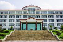辽宁科大电子与信息工程学院