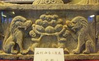 北魏石刻中的狮子
