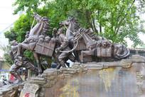 南丝路蜀郡古道马帮雕塑