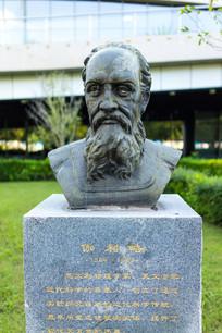 天文学家伽利略雕塑