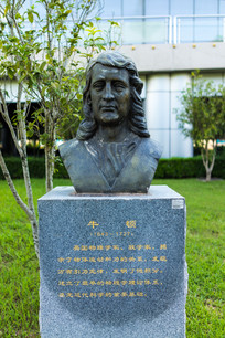 物理学家牛顿雕塑