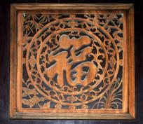 竹兰梅菊和福字镂空雕刻