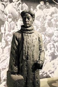 失去家园的东北青年雕像