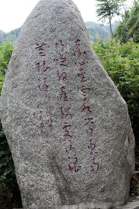 邹平醴旅游景点范公碑林