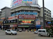 黎平街头广告牌