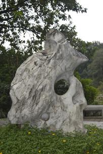 云溪生态公园 大石头