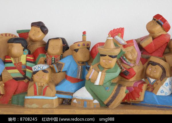 木刻民族团结图片