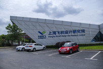 中国商飞上海总部