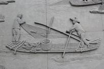 划船捕鱼场景浮雕