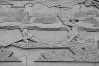 划竹排的人物浮雕图案