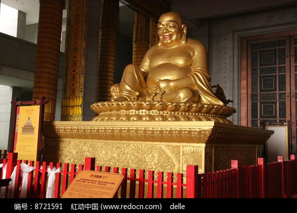 法门寺弥勒佛铜像正面图片