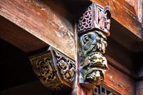 徽派建筑木雕木刻牛腿