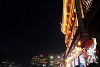 凤凰城灯笼夜景