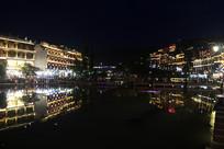凤凰古城山水夜景