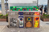 香港特色分类垃圾桶