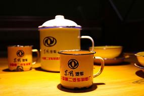 东风汽车公司茶水杯水杯