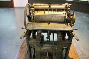 抗战时期期老式印刷机
