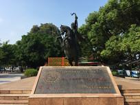 伏波山公园门前雕塑