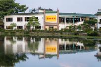 惠州西湖宾馆