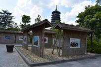五象湖公园园林竹建筑