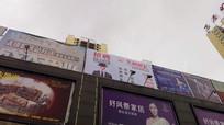 仰拍城市中的广告牌