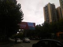 争创中国文明城市