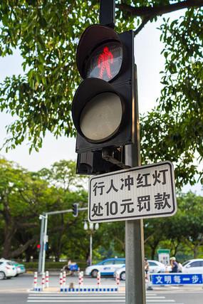 人行道交通灯