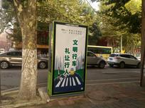 市区的垃圾箱广告