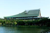 厦门大学建筑